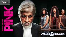 6 Awesome Low-Budget Bollywood Films